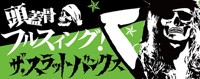 taoru_green_ol